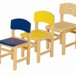 Cadeira infantario 710B-3049-3046-3045-3053